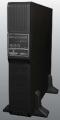 Liebert PSI Line-interactive UPS (750-3000VA)